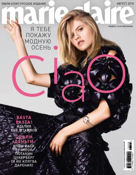 Marie Claire №8, август 2018