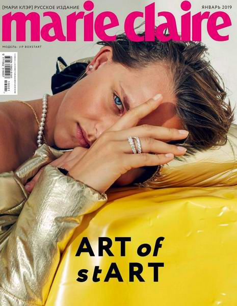 Marie Claire №1, январь 2019 - ART of st ART