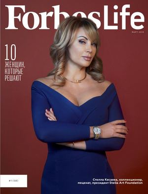 Forbes Life №1, март 2019