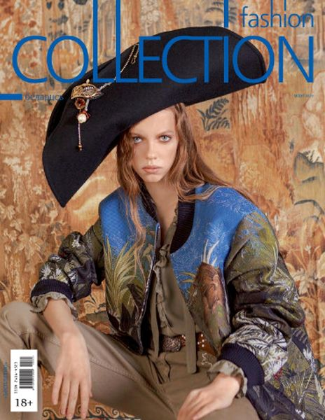 Fashion Сollection №3, март 2019 -