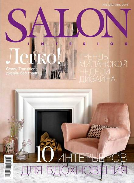 Salon-interior №6, июнь 2019