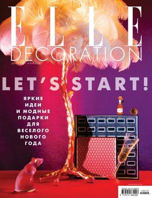 Elle Decoration №12-1, декабрь 2019 - январь 2020