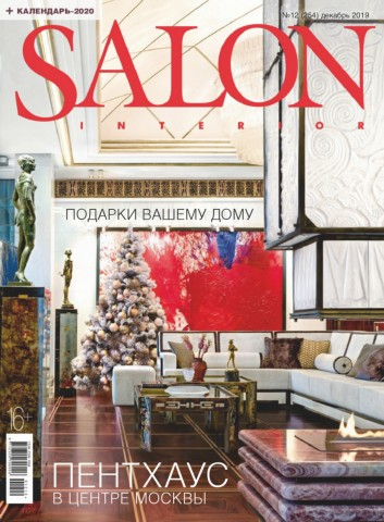Salon-interior №12, декабрь 2019
